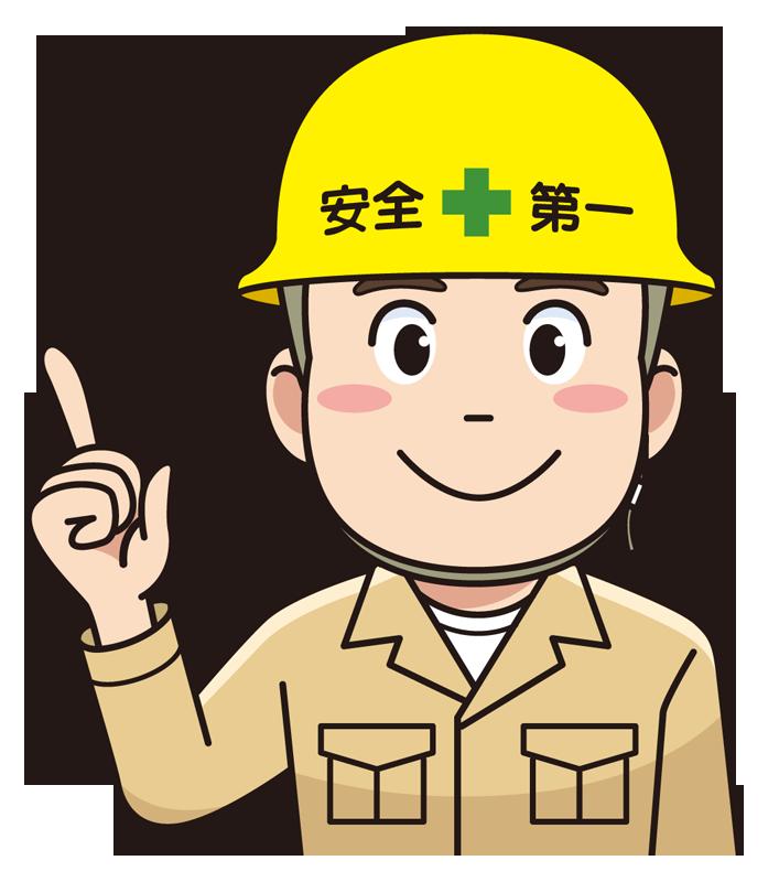 仕組み(47)安全 事故を想定・整理して予防する – KATACHIKA